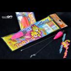 マルシン漁具 るんるんサーフセット おもり8匁 (キス釣り仕掛け 投げ釣り仕掛け)