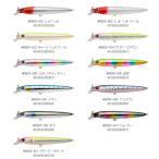 アムズデザイン アイマ ロケットベイト 95 (シーバスルアー)