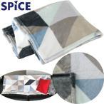 ショッピングひざ掛け スパイス SPICE ふわふわブランケット カラフルモザイク ブルー 150×100cm NHLH2810E (ひざ掛け 毛布)
