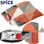 ショッピングひざ掛け スパイス SPICE ふわふわブランケット カラフルモザイク レッド 150×100cm NHLH2810E (ひざ掛け 毛布)