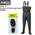 е╫еэе├епе╣ (PROX) ежезб╝е└б╝ Pе╫еыб╝е╒е┴езе╣е╚е╧еде╓еъе├е╔е╒езеые╚ежезе└б╝ PX9554 (е╧еде╓еъе├е╔е╜б╝еы)