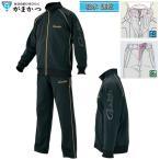 がまかつ ジャージスーツ(長袖) ブラック GM-3481 (フィッシングウェア)