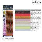 がまかつ 桜幻シリコンスカート フラット 0.9mm (タイラバ 鯛ラバ 交換パーツ)