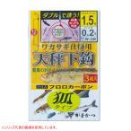 がまかつ 糸付ワカサギ天秤下鈎 狐 W-249 (ワカサギ 糸付き針)