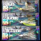 剣屋 ベイトボールスピン−TR 3/8oz (スピナーベイト)