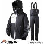 送料無料'オレンジブルー マズメ MZX ラフウォーター オールウェイザースーツ MZXFW-029 ブラック×ブラック (防寒服)