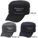 MZCP-F394 ワークキャップBK ライトGY
