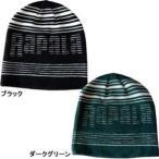 【当社在庫限り】ラパラ ストライプロゴビーニー RC-137 (防寒帽子)