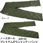 б┌8бєOFFепб╝е▌еє┬╨╛▌┼╣╩▐б█евеєе░ещб╝е║е╟е╢едеє е╬б╝е╣е▌б╝еые╫еье▀евере└ежеєедеєе╩б╝е╤еєе─ ADP-02 екеъб╝е╓ M~3L (╦╔┤и├х)