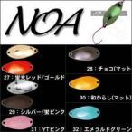 ロデオクラフト ノア 2.1g その3