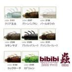 イッセイ ビビビチュウ(蟲) 1.8インチ