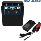 【8%OFFクーポン対象店舗】BMO JAPAN リチウムイオンバッテリー 6.6Ah 10Z0009 (電動リールバッテリー)【送料無料】
