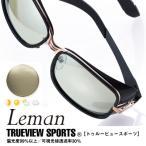 ZEAL (ジール) レマン F-1520 ブラック/ゴールド トゥルービュースポーツ/シルバーミラー (サングラス 偏光グラス)