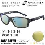 ZEAL (е╕б╝еы) е╣е╞еые╣ F-1391 е▐е├е╚емеєесе┐еы едб╝е╣е░еъб╝еє/е╓еыб╝е▀ещб╝ (е╡еєе░еще╣ ╩╨╕ўе░еще╣)