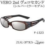 ZEAL (е╕б╝еы) еЇезеэе╗елеєе╔ F-1323 е╓ещежеє/е▐е├е╚емеєесе┐еы е╚еееыб╝е╙ехб╝е╣е▌б╝е─/е╖еые╨б╝е▀ещб╝ (е╡еєе░еще╣ ╩╨╕ўе░еще╣)