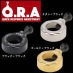メガテック リブレ QRA 197タイプ(シマノ・オシアジガー2000〜3000用) QRA197