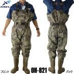 お買得品 ウェーダー チェストハイ カモ OH-821 インナーメッシュ付き (ナイロンウェーダー フェルトソール) (釣り具)