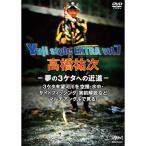 Yahoo!フィッシング遊ヤフー店釣りビジョン ユウジ スタイル エクストラ vol.7 《DVD》