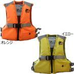 お買得品 ライフジャケット 子供用 笛付き Mサイズ FV-6002 (キッズ ジュニアフローティングベスト) (釣り具)