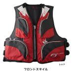 お買得品 ライフジャケット FV-6110 笛付き レッド×ブラック (フローティングベスト 大人用)