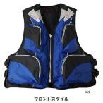 お買得品 ライフジャケット FV-6110 笛付き ブルー×ブラック (フローティングベスト 大人用) (釣り具)