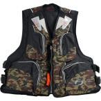 お買得品 ライフジャケット FV-6110 笛付き グリーンカモ (フローティングベスト 大人用) (釣り具)