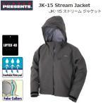 送料無料 リトルプレゼンツ ストリームジャケット JK-15 (ショートレインウェア)