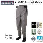 еъе╚еые╫еье╝еєе─ W-45 N3 ежеие╣е╚е╧едежеиб╝е└б╝ е▐е├е╔е░еьед (╞й╝╛└нежезб╝е└б╝)
