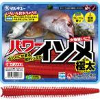 マルキュー パワーイソメ (極太)