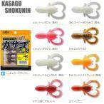 Yahoo!フィッシング遊ヤフー店(最大29倍!) エコギア カサゴ職人 ミニタンク 1-1/2in (ロックフィッシュ ルアー)