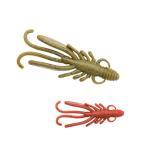 【8%OFFクーポン対象店舗】エコギア 熟成アクア バグアンツ 3.3インチ
