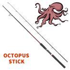 オクトパス スティック 762 (タコ釣り ロッド) (釣り竿) (釣り具)