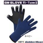 ゴールデンミーン グローブ Ti タイプ2 ネイビー 手袋