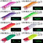 ヨーヅリ アオリーQ RS ヒイカSP 1.6号 (ヒイカ用 エギ)