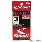 【5月31日限定 ポイント5倍】シャウト プレスリング 74-PR (ソリッドリング)