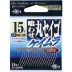 ささめ針 喰わせ丸セイゴ(ケイムラ) IS-11