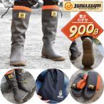 ジャングルジム タタムブーツ J704 M〜3L (レインブーツ レインシューズ 長靴)