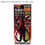 ささめ針 ヤイバマルチシザース ミディアム YSC-4 (ハサミ)