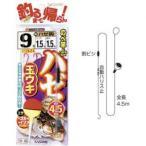 ささめ針 SASAME  H-102 ハゼ玉ウキ4.5m 6号0.8