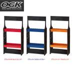 お買得品 OGK カラーロッドスタンド 16本用 (竿立 ロッドホルダー) (釣り具)
