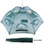 プロックス パラソル型魚キラー 90 6穴 (魚取り網)