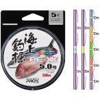 プロックス PROX PE-XX 海上釣堀 3.0号 PEXX503.0KT
