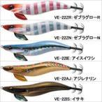 (最大25倍!11/18まで店内ポイントアップ中!) ハリミツ 墨族 2.5号 2012年カラー