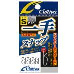 【8%OFFクーポン対象店舗】オーナー 一手スナップ SS P-27 (サルカン・スナップ)