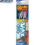OWNERオーナー  H-3623 遠投ヒラメサビキ 01-6