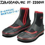 ダイワ タビ DT-2200VR (鮎タビ 中割)