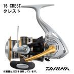 ダイワ 16 クレスト 3000 (スピニングリール 釣り具