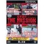 ダイワ 鮎の王国 名手たちの ザ ミッション 《DVD》