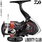 ダイワ 17 リバティクラブ 2500 (スピニングリール)