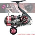 ダイワ 紅牙EX 2510RPE (スピニングリール)